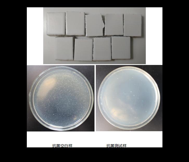 陶瓷空白、检测样